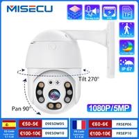 MISECU 1080P 5MP sicurezza PoE telecamera IP PTZ Speed Dome Outdoor Onvif Audio bidirezionale Ai rilevazione umana telecamera di allarme XMEye TF Card