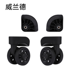 Replacement Luggage Wheel High Quality Plastic Suitcase Repair Part Travel Trolley Wheel For Luggage wheel replacement set wheel