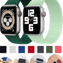Braided Solo Loop For Apple Watch band 44mm 40mm 42mm 38mm Fabric Nylon Elastic Belt