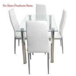 Обеденный стол из закаленного стекла 110 см, обеденный стол с 4 прозрачными и кремовыми стульями, белый обеденный стол