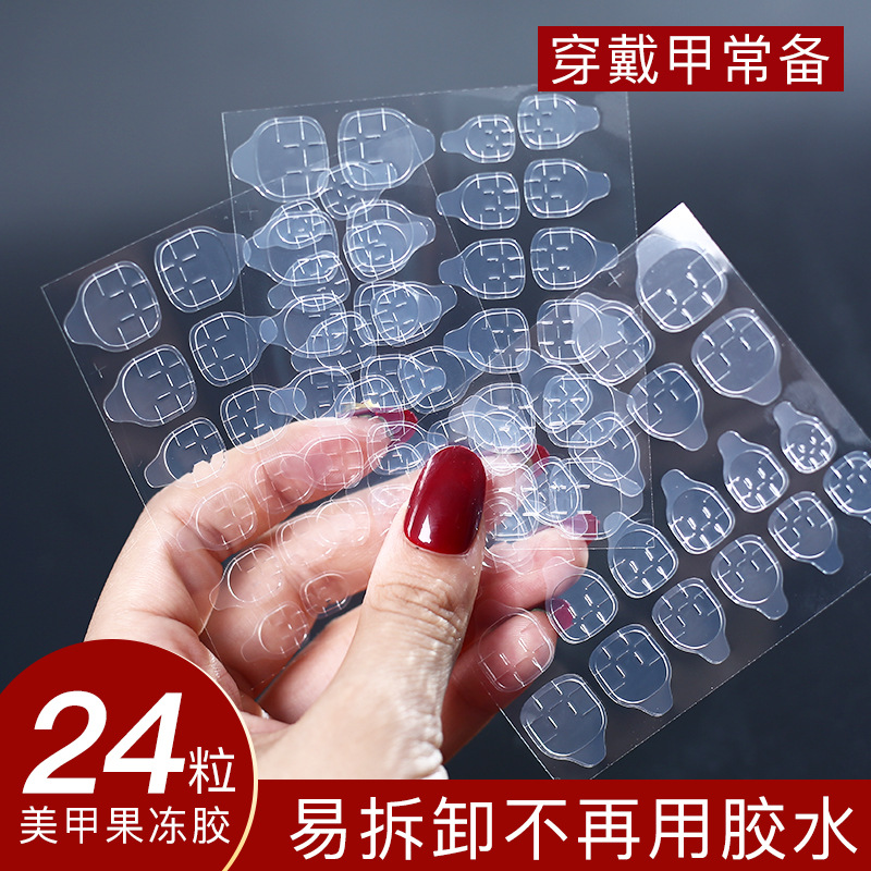 Jelly Glue Gum Nail Stickers Waterproof High Viscosity Wearable Disassembly Nail Fake PCs Nail Tip Transparent Tape Nail Sticker