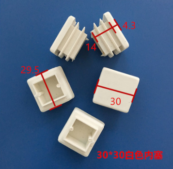 02 Furniture Accessories 30mmX30mm Square Pipe Plug Plastic Pipe Plug Furniture Pipe Plug Dust-proof Square Foot Plug Seal Cap