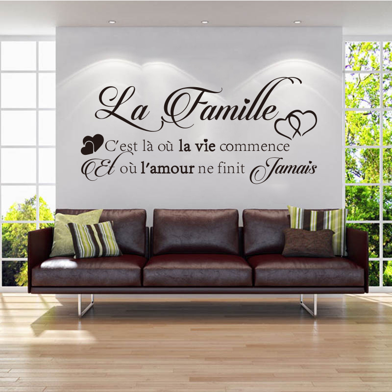 Famille citation autocollant mural art vinyle home decal decor mural 4 tailles style 2