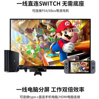 """15.6 """"Portable mobile monitor 4K full HD external standing screen game console PS4 XBOx switch Type-C display 2"""