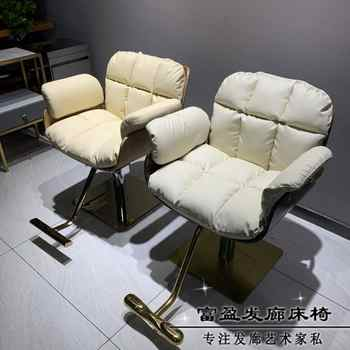 Hair salon up and down high-end seat, hair cutting and dyeing chair, hairdressing chair, hair salon special simple stool - DISCOUNT ITEM  27 OFF Furniture