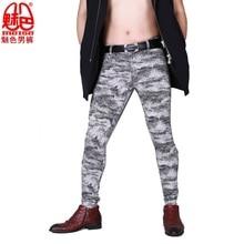 Legging Pencil-Pants Trousers Jogger Slim Camouflage Cotton Mens Lycra Legs Tight Cowboy-Style