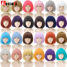 Aosi 35cm Short bobo Wig With Bands Black White Red High Temperature Fiber Synthetic Wigs Costume Party Cosplay Wig For Women