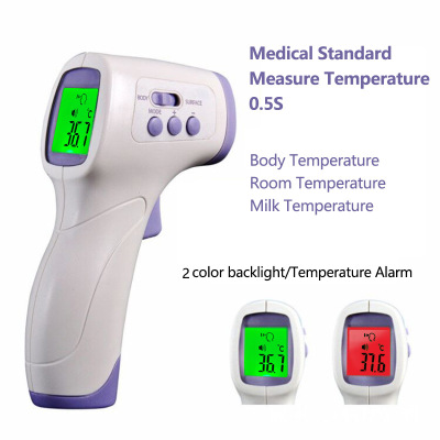 Children's electronic thermometer human forehead measuring instrument household forehead infrared infrared thermometer