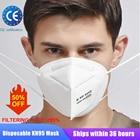 10PCS KN95 Mask Soft...