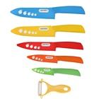 Ceramic Knife Set 3 ...