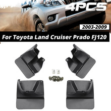 Mud Flaps For Toyota Land Cruiser Prado FJ120 120 2003 2009 Mudflaps Splash Guards Mudguards Front Rear Fender Accessories