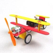 Xiao qiao shou ручная работа маленький физический Электрический раздвижной самолет для учащихся средней школы изобретение для младшей средней школы A