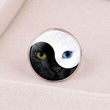 Black White Cat Eye Yin Yang Tai Chi  China Ethnic Ring with Bagua Pattern Cat Footprint Mechanical Fish Dragon and Phoenix