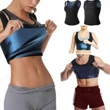 Men Neoprene Sweat Sauna Vest Body Shapers Vest Waist Waist Trainer new Shaper Vest Slimming arrival Corset Shapewear For w M5D8
