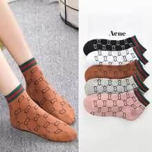 Calcetines cortos de algodón para hombre y mujer, calcetín deportivo para hombre y mujer, joker, ocio, barco, 5 pares/pieza, novedad de Verano de 2020