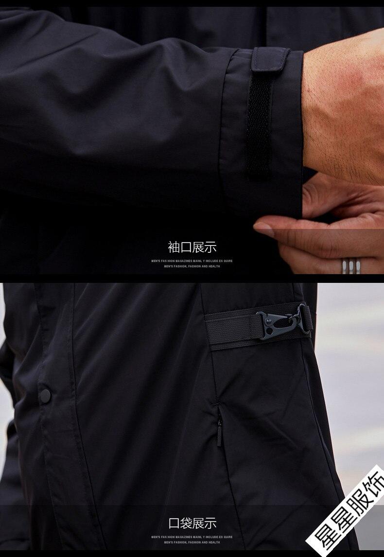 Большие размеры 8XL 6XL 5XL 4XL брендовые толстовки Тренч Мужская ветровка мужская одежда s длинное пальто черный Тренч куртка для мужчин - 3