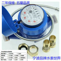 LXSY-20EZ/Hot WaterX2PCS, LXSY-32EZ/Hot WaterX1PCS, LXSY-40EZ/Hot WaterX6PCS