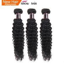 Малазийские Вьющиеся Волосы Ishow, волнистые пучки из 100% человеческих волос, пряди натурального цвета, не Реми, наращивание волос, 3/4 пряди, сделка