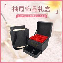 Подарочная коробка с мылом в виде цветка изысканная для вечного