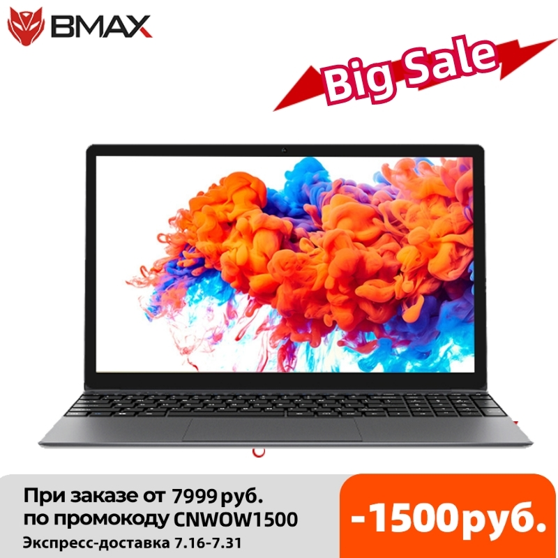 BMAX X15 15.6Inch laptop Intel 4120 CPU Quad Core windows10 Notebook 1920*1080 8GB RAM 128GB