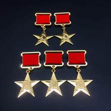 5 ชิ้น/ล็อต Gold-plated Stalin Gold Star (China)