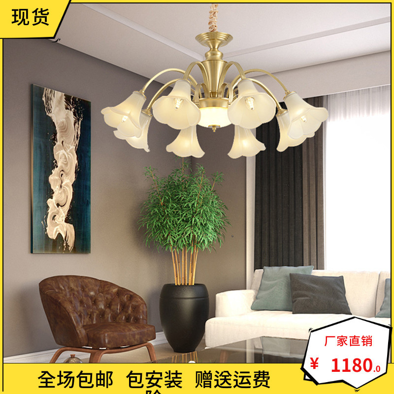 A Light Luxurious Northern Europe Originality A Living Room Lamp Modern Concise Continuous System Restaurant Lamp Bedroom