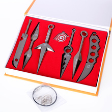 7 teile/schachtel Naruto Modell Hatake Kakashi Deidara Kunai Shuriken Schwert Kunai Messer Set Cosplay Requisiten Spielzeug Sammlungen Geschenk