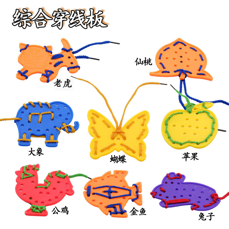 Comprehensive Threading Board Montessori Teaching Aids 1-3-6 Years Old Baby Early Childhood Young CHILDREN'S DIY String Wire Boa