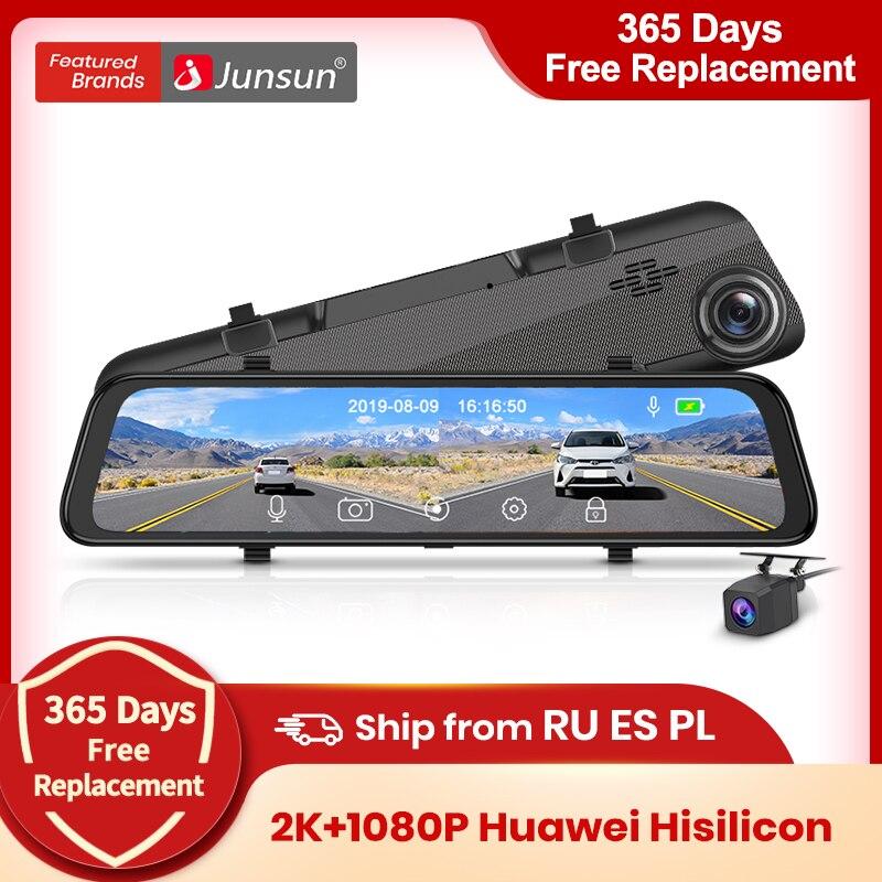 Junsun H166 Super HD 2K 1440P tableau de bord caméra Huawei Hisilicon Sony capteur voiture DVR caméra enregistreur vidéo rétroviseur Vision nocturne