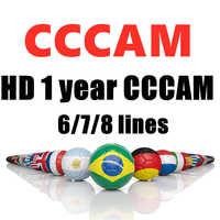 Spain Cccam espa a server hd stable Europe clines 6/7/8 line Portugal/Poland/Italia ccam 1 year tv cinebox satellite receptor