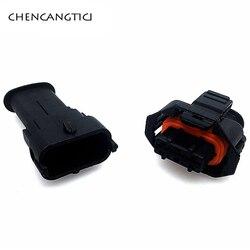 2 комплекта, 3-контактный разъем с автоматическим датчиком, дизельный инжекторный насос, для использования, гнездовой разъем 3,5 мм для Boschs ...
