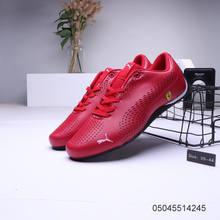 Мужские кроссовки из сетчатой кожи pumax Future, Классические кожаные кроссовки Sf для бега, европейские размеры 37-45, лето 2021