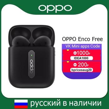 Oppo Enco Free True Wireless Earphone TWS Bluetooth 5.0 Dynamic Driver 31mAh Battery Earphone IPX4 For OPPO Find X X2 PRO
