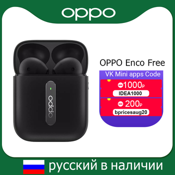 Перейти на Алиэкспресс и купить Oppo Enco Free True Wireless Earphone TWS Bluetooth 5.0 Dynamic Driver 31mAh Battery Earphone IPX4 For OPPO Find X X2 PRO