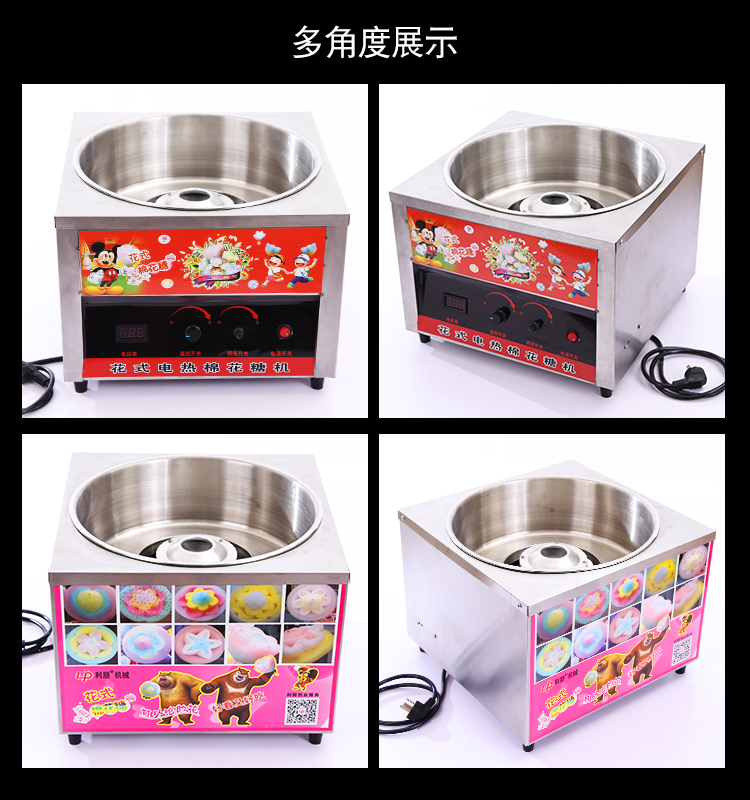 H9d6b4892867944b599569ee394a69421J - Cotton Candy Machine Business Fully Automatic Electric Heating Cotton Candy Machine Colored Fancy Brushed Marshmallow