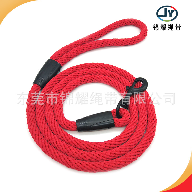 Pet Traction Nylon Red Weaving Round Rope Outdoor Dog Hand Holding Rope