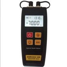 Перезаряжаемые свет работы красный свет машина YJ-550A/CP оптический измеритель мощности+ красный источник света