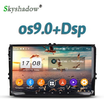 "DSP Car DVD Player IPS 9"" Android 9.0 4GB RAM GPS Map RDS Radio Bluetooth wifi For VW PASSAT Golf Multivan T5 Sharan Amarok Polo"