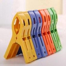 Pegs Hangers Towels Storage-Organizer Sealing-Clip Laundry Plastic 8PCS Food-Bag Powerful