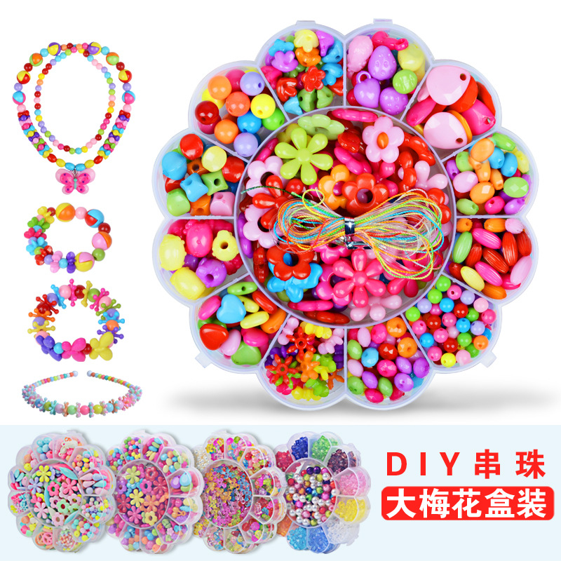 Large Plum Blossom Coin 13 Lattice DIY Bead Toy Weak Sight Training Handmade Educational Toy GIRL'S Bead