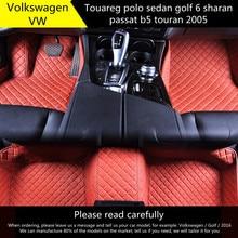 รถสำหรับVolkswagen VW TouaregโปโลซีดานGolf 6 Sharanกันน้ำPassat B5 Touran 2005ภายในรถยนต์