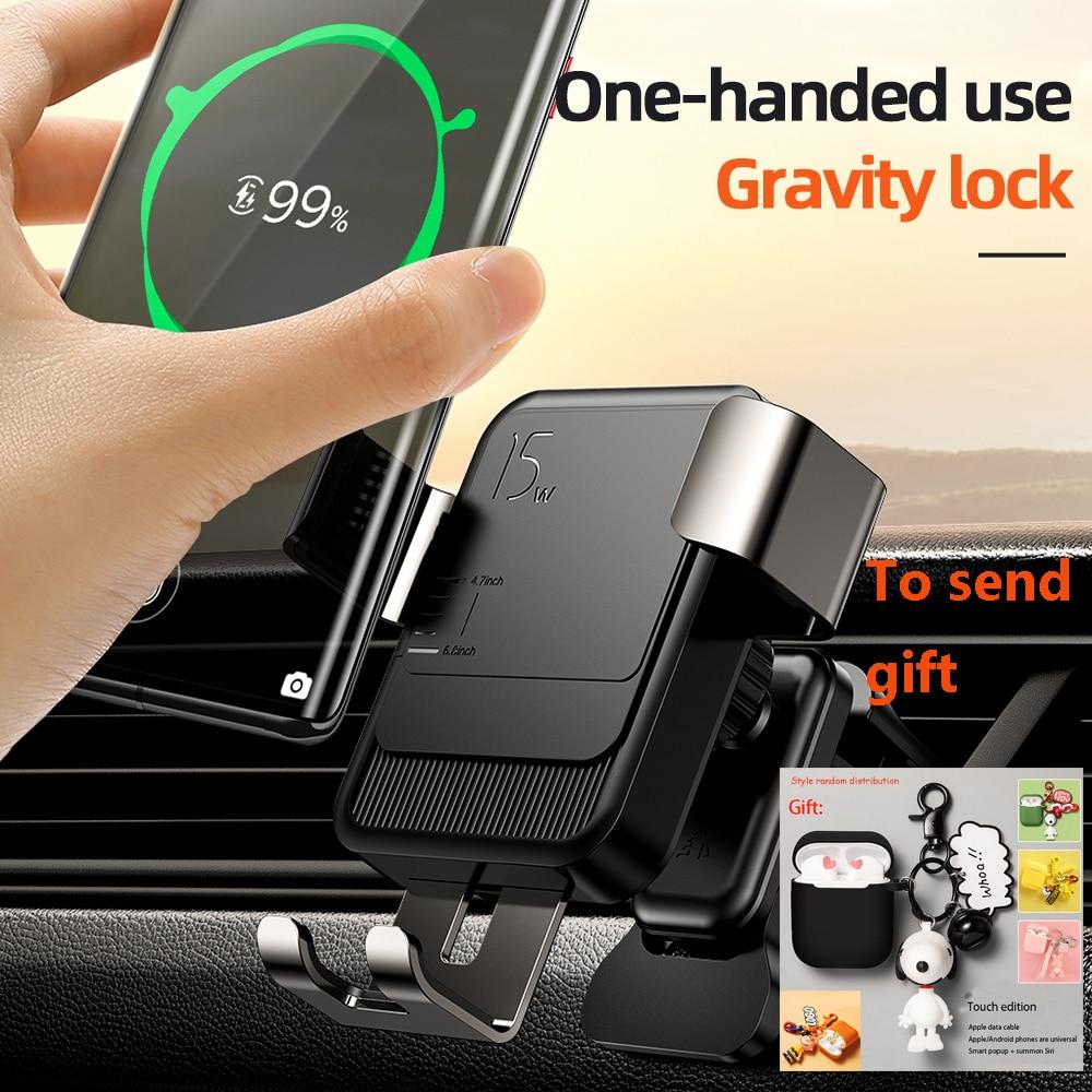 Support de téléphone de voiture sans fil Qi 15w, chargeur rapide Intelligent à infrarouge