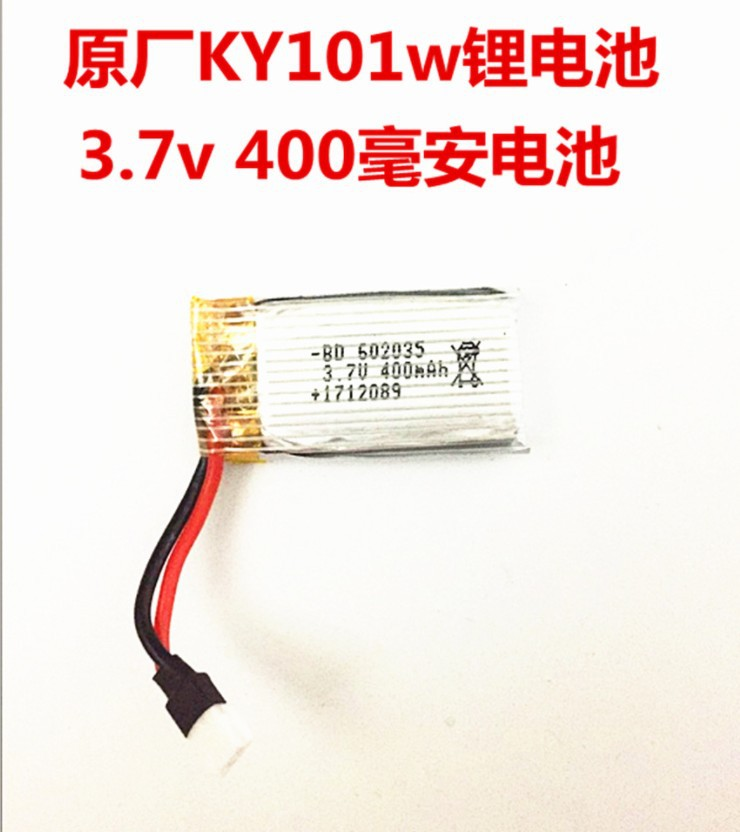 Ky101w Unmanned Aerial Vehicle Original Factory 3.7 V400mah Miliamps Battery Remote Control Aircraft Unmanned Aerial Vehicle Col