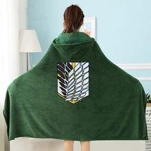 Ataque em titan wearable lance cobertor com capuz para crianças e adultos scout regimento de pelúcia cobertor animal presentes de natal