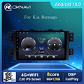 Автомагнитола для Kia Borrego 128-10,0, мультимедийный проигрыватель на Android 2008 с ОЗУ 6 ГБ, 2016 ГБ, GPS, Wi-Fi, Bluetooth, стерео, разъем 2 din, DVD