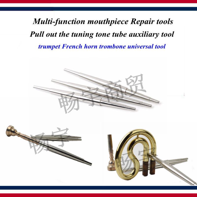 Multi-function Mouthpiece Repair Tools Pull Out The Tuning Tone Tube Auxiliary Tool  Trumpet French Horn Trombone Universal Tool