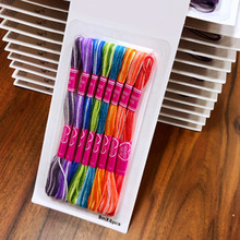 Multifunction Needle Craft Floss Kit DIY Sewing Embroidery Thread 8Pcs