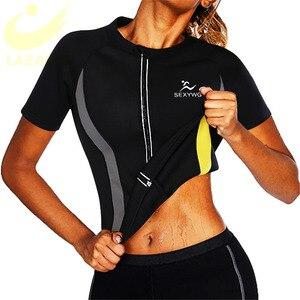 Image 1 - Женский неопреновый жилет LAZAWG, топ для похудения с коротким рукавом для тренировок, термотоп для сауны, топы для сжигания жира, потери веса