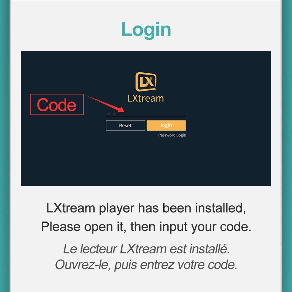 LXtream-Login_Detail