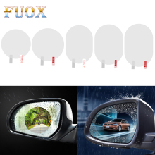 все цены на 1pcs Car Mirror Window Clear Film Anti Fog Car Rearview Mirror Protective Film Waterproof Car Sticker Styling Auto Accessories онлайн
